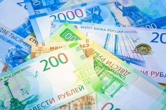 Welche Währung Hat Die Schweiz