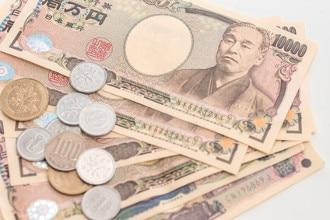 Die offizielle Währung von Japan ist der Yen